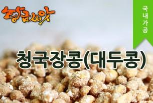 대두콩(청국)450g