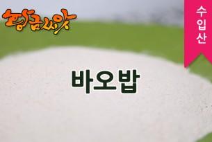 바오밥 200g