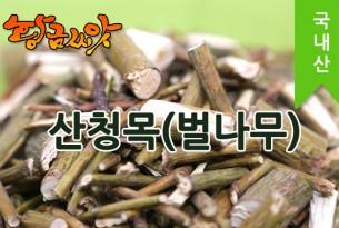 산청목(벌나무) 300g